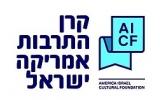 קרן התרבות אמריקה ישראל