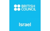 British Council Israel logo
